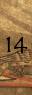 14th cent.