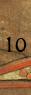 10th cent.
