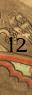 12th cent.