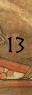 13th cent.